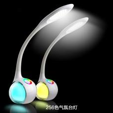 Светодиодная настольная лампа с подсветкой LD-052
